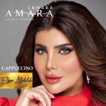AMARA - Celebrity Collection - Cappuccino