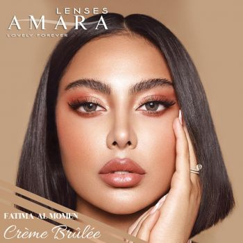 AMARA  -Crème Brûlée