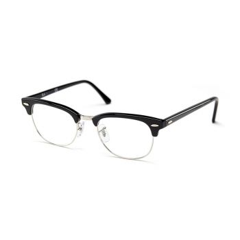 Ray-Ban - RX5154 2000 Size - 49